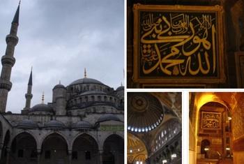 Blue Mosque & Hagia Sophia interiors with exquisite Islamic calligraphy...